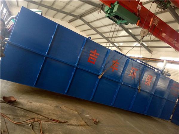 蔬菜清洗污水处理设备产品特点