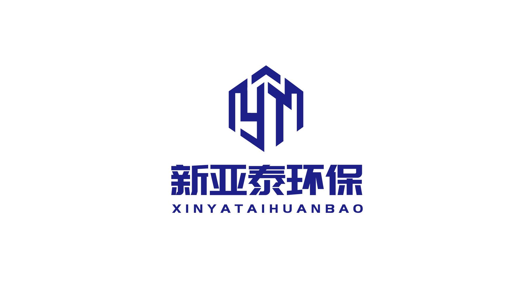山东新亚泰环保科技有限公司