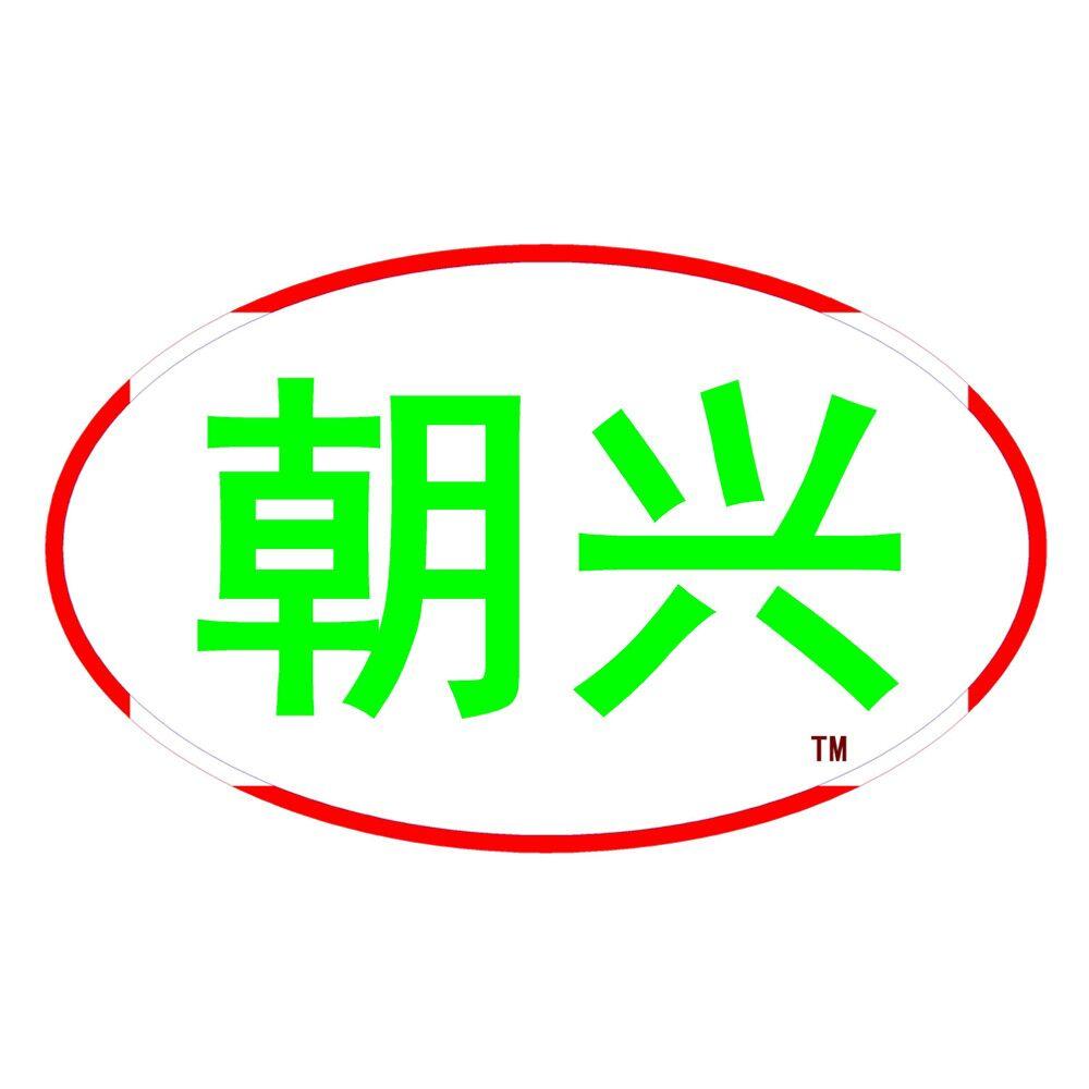 淮安朝兴雷竞技官网手机版下载科技雷竞技raybet官网