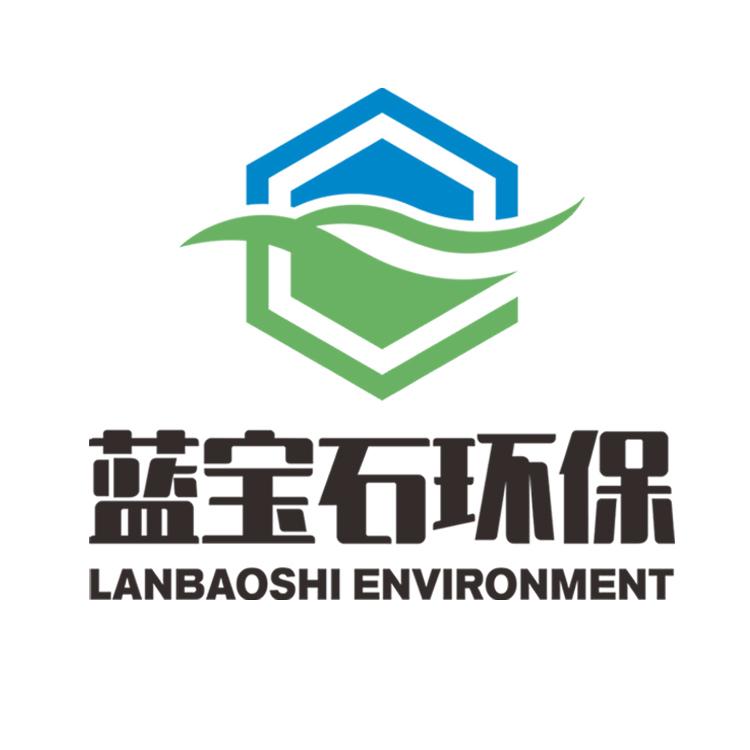 南京蓝宝石环保设备有限公司