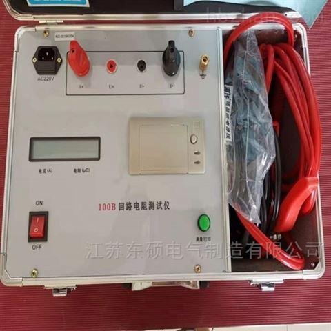 三级承装修试雷竞技官网app-优质回路电阻测试仪