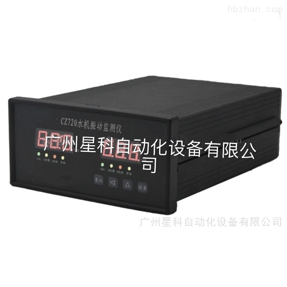 VB-Z720-双通道振动摆度监测仪