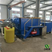 养殖污水处理气浮设备