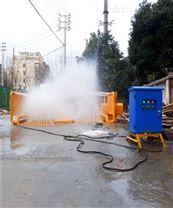江西萍乡全自动工地洗车平台