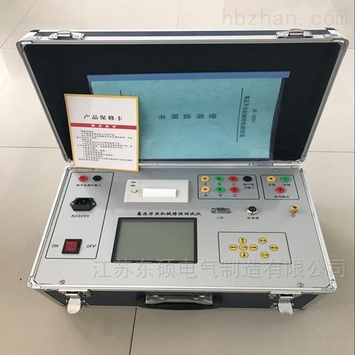 三级承装修试设备-智能有载分接开关测试仪