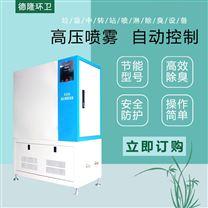 苏州 垃圾站雾化喷淋设备高压喷雾除臭系统