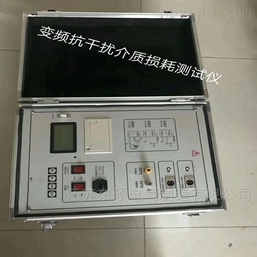 三级电力承试设备-高压介质损耗测试仪现货