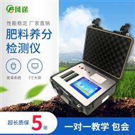 FT-FLC肥料检测化验室所需仪器