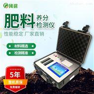FT-FLC有机肥厂化验室仪器配置清单