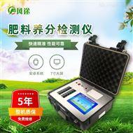 FT-FE高精度肥料养分速测仪