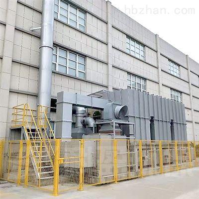 4000风量苯乙烯废气处理工艺