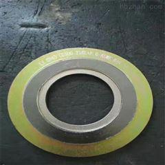 膨胀石墨复合垫片型号规格表