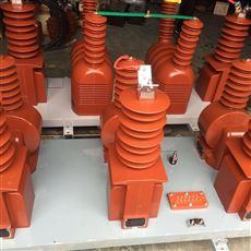 35KV国网标准型高压组合式互感器