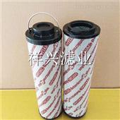 1300R020BN/HC 贺德克液压油滤芯性能稳定