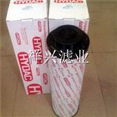 2600R010BN4HC供应2600R010BN4HC液压油滤芯产品性能