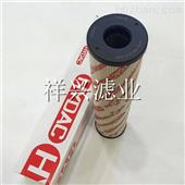 2600R020BN4HC供应2600R020BN4HC液压油滤芯*工艺