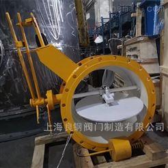 DMF-0.5C電磁式煤氣快速切斷閥