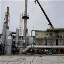 工业废气催化燃烧处理设备