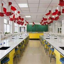 环评实验室污水处理装置