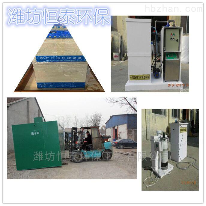 唐山市粉末活性炭加药装置