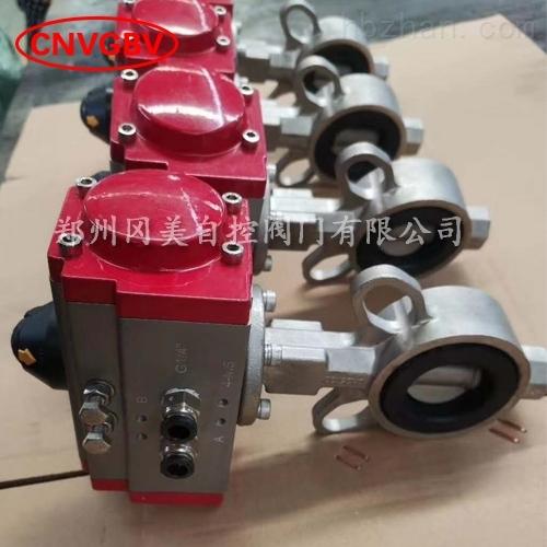 气动不锈钢对夹蝶阀GMD671X-16P