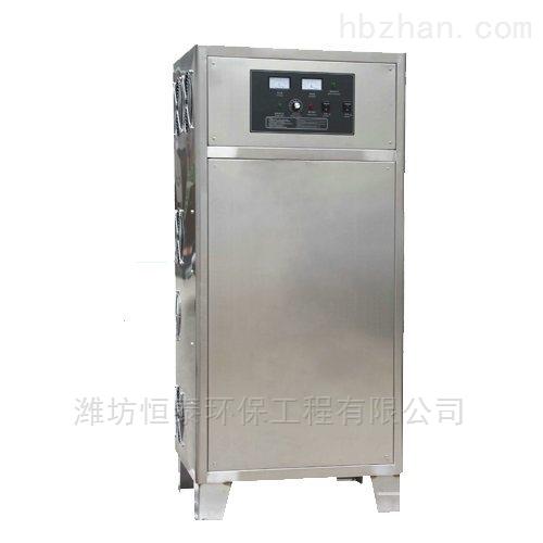 唐山市制药厂臭氧发生器的解决方法