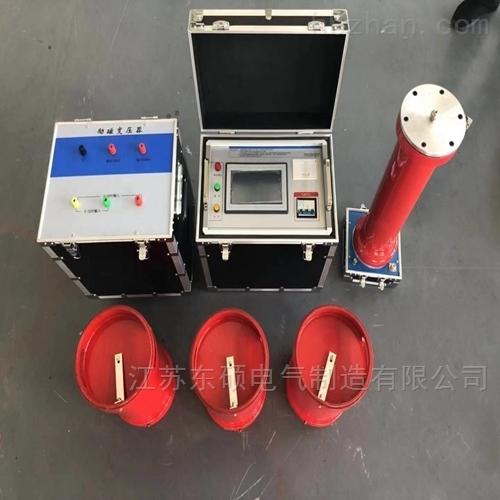 三级承试仪器-串联谐振试验成套装置厂家