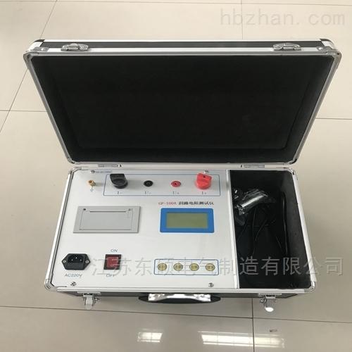 三级承试设备仪器-智能回路电阻测试仪
