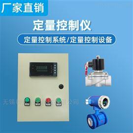 CHD-DLKZY9A智能定量控制仪器自动加定量灌装柜箱