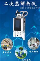 室内环境检测新国标GB50325-2002解决方案