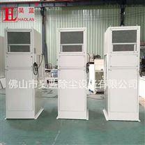 厂家直销五金厂打磨工作台-打磨除尘器