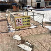 污水处理设备处理的污水种类