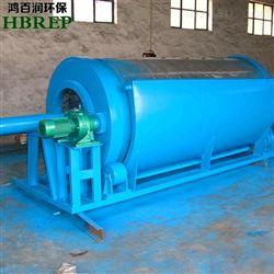 JXGS4养殖水产用转鼓式微滤机厂家直销|鸿百润