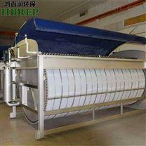 污水過濾設備|滾筒式微濾機|鴻百潤環保