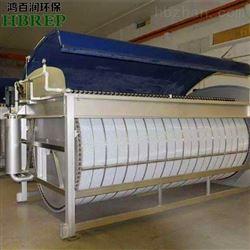 WL-050污水过滤设备|滚筒式微滤机|鸿百润环保