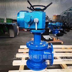 J944X電動排泥閥