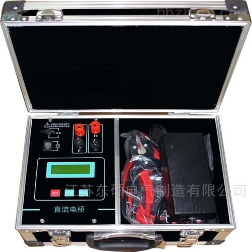 三级承试设备仪器-全自动直流电阻测试仪