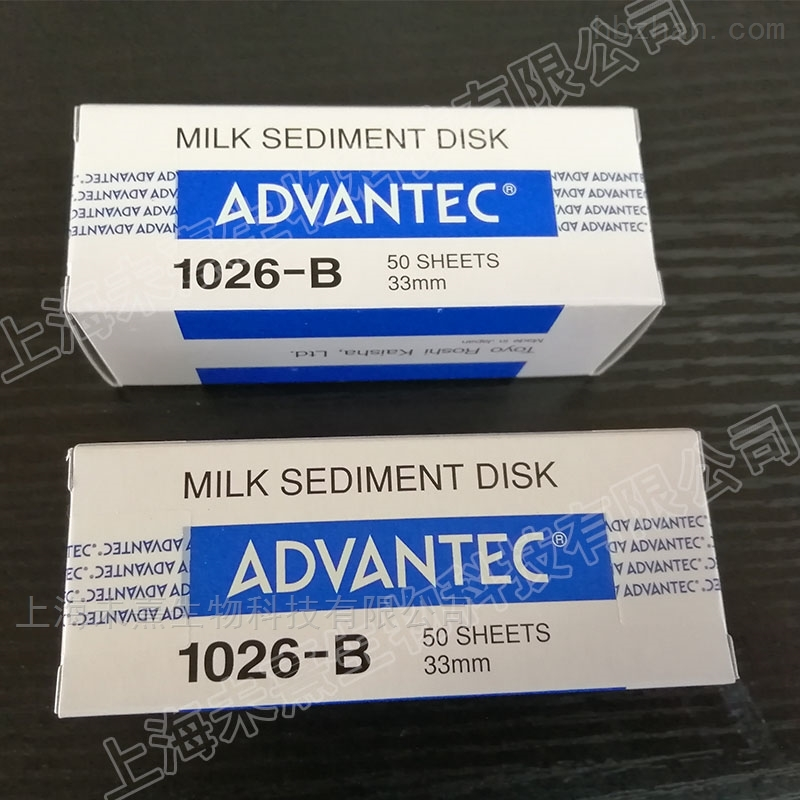 ADVANTEC直径33mm牛乳沉淀分析滤纸