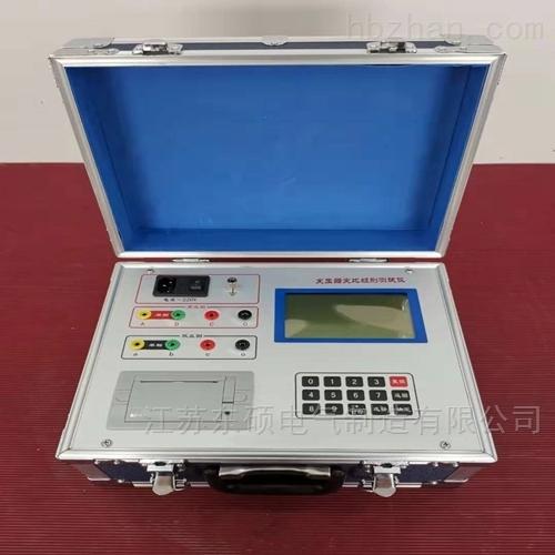 三级承试设备仪器-抗干扰变压器变比测试仪
