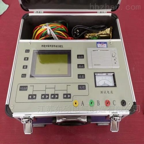 三级承试仪器-厂家推荐有载分接开关测试仪