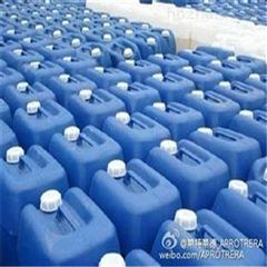 TS-109呼伦贝尔抗失水臭味剂厂家