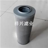 FBX-40X3黎明液压油滤芯价格优惠