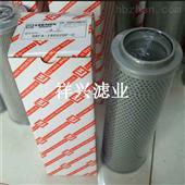 SRFA-160X20F-CSRFA-160X20F-C液压油滤芯货源充足