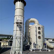 白酒厂废气处理设备