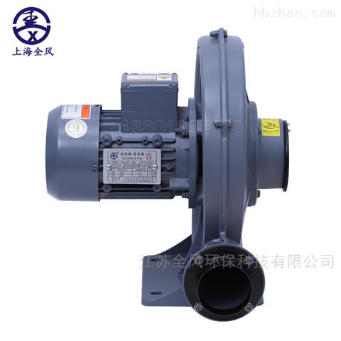 CX-150A 中压鼓风机 可装粉尘防爆电机
