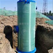 凯泉一体化污水预制泵站