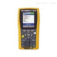 YDC9安全监管装备防爆电磁强度分析仪生产厂家
