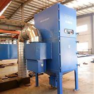 防爆工业除尘器设备