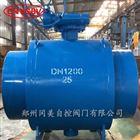 Q367F-16C/25C固定式全焊接球阀GMQ367F-16C/25C