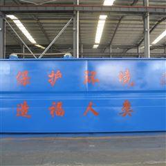 SL环保气浮机供应商